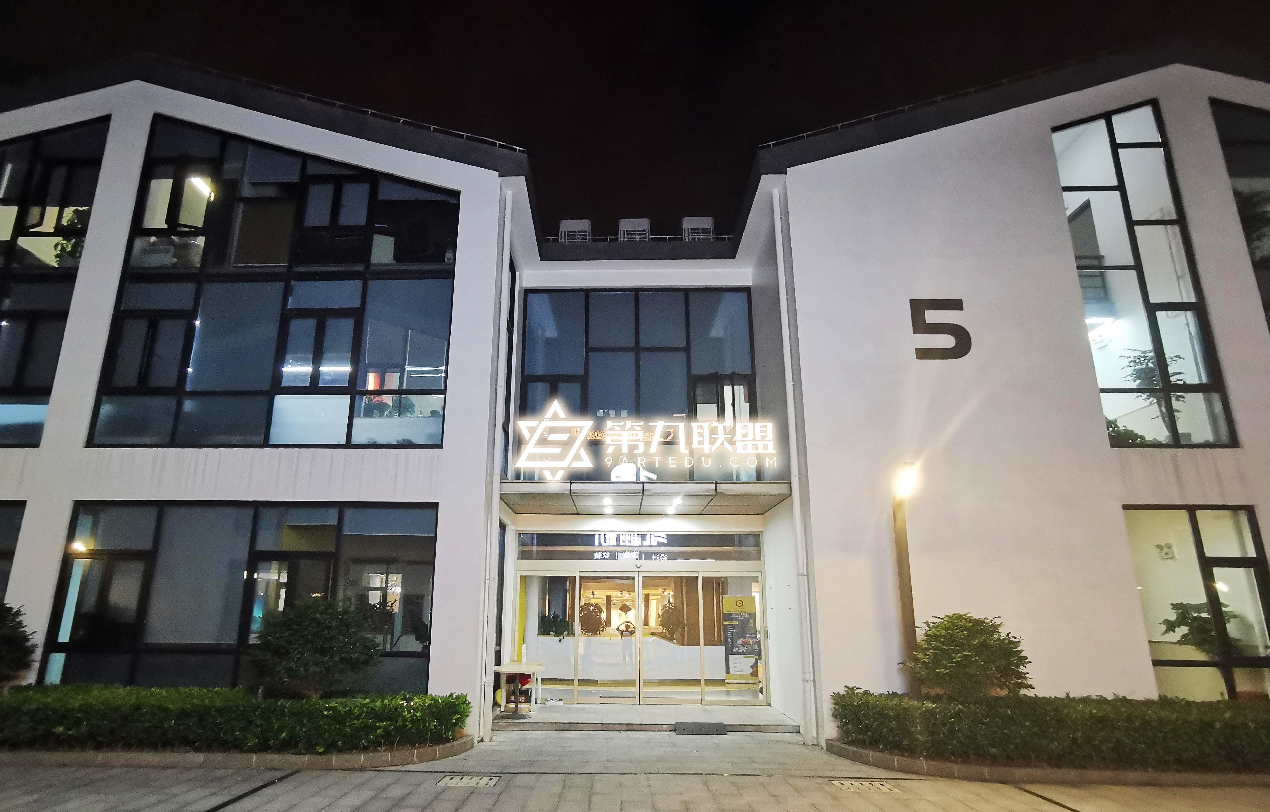 创业故事:第九联盟打造中国CG数字艺术教育人才孵化基地