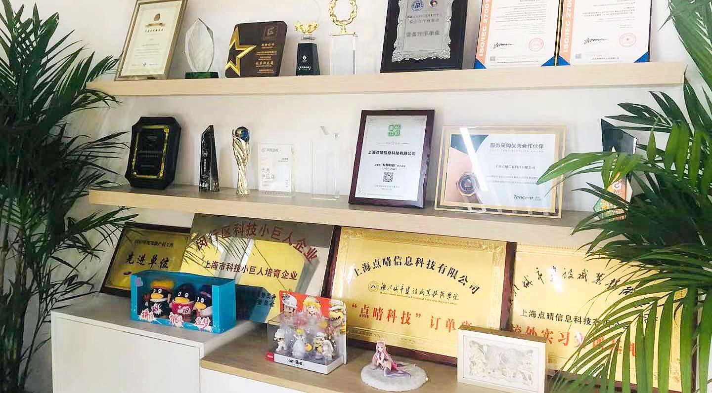 CG艺术教育品牌第九联盟屡获资本青睐